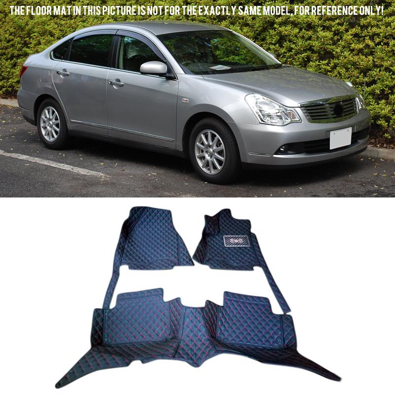 ᗗAccessoires Pour Nissan Sylphy G11 2005-2011 Accessoires Intérieur ... f074a08aec06