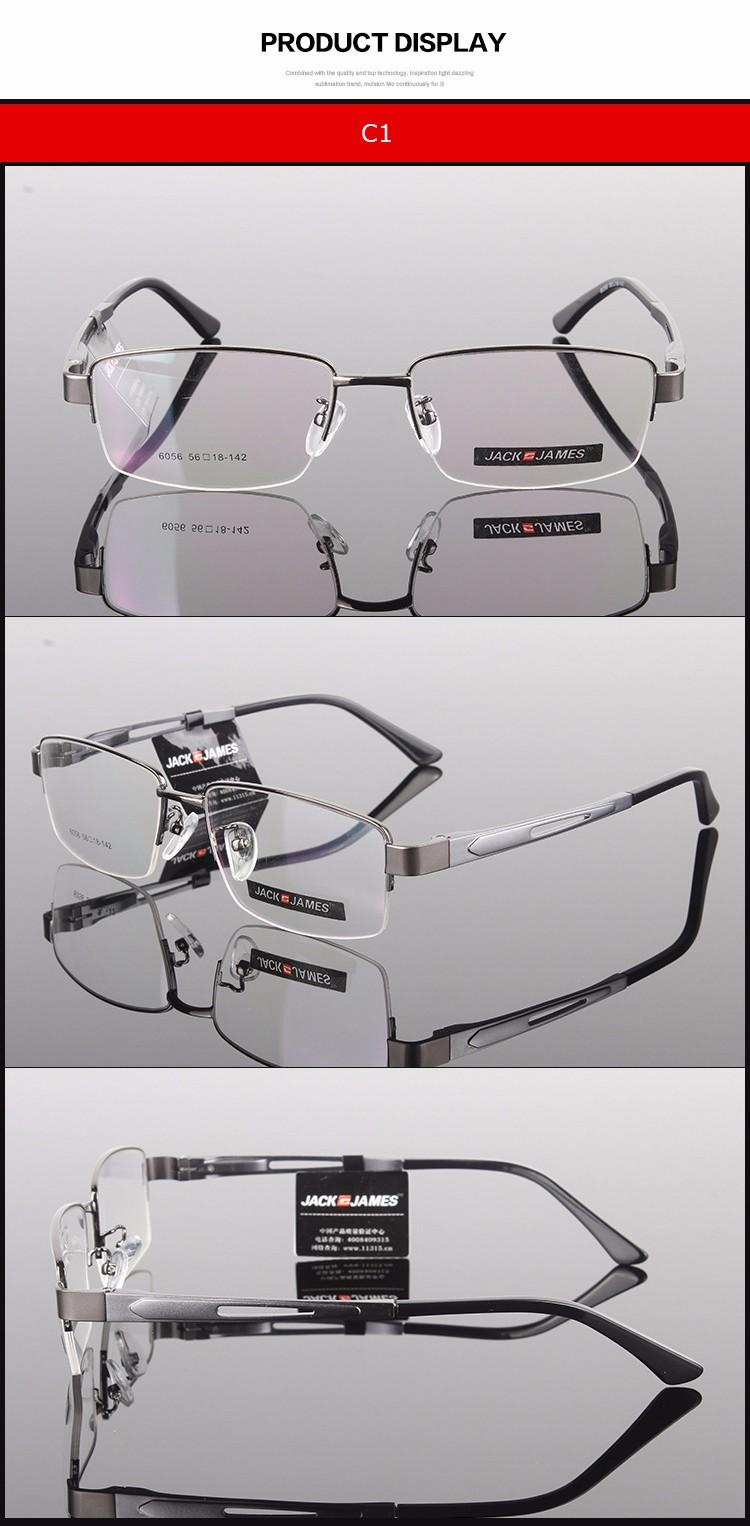 991b1f0a68 ... sigue para su elección. puedes añadir la montura y una de estas lentes  al carrito de la compra y pagar juntos. Haremos gafas de prescripción  terminadas ...