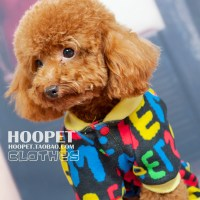 Free Shipping Discount pet clothes dog coat lovely warm ...