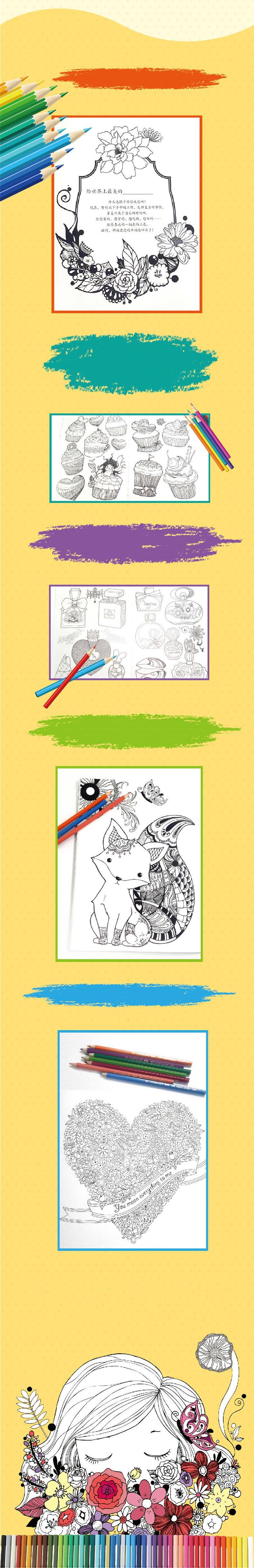 ⓪Eres hermosa hoy libro para colorear jardín secreto libro para ...