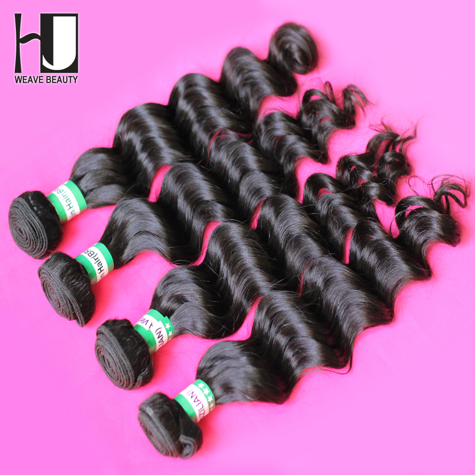 Buy Brazilian Virgin Hair Loose Curly 4