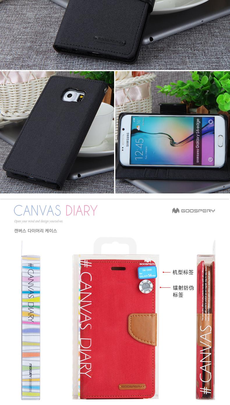 Mercurio Lujo Fundas Para Mviles Samsung S6 Borde Goospery Galaxy Canvas Diary Case Red Flip Funda De Cuero G925