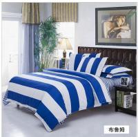 Blue & white European style bed set 4pcs queen/twin size ...