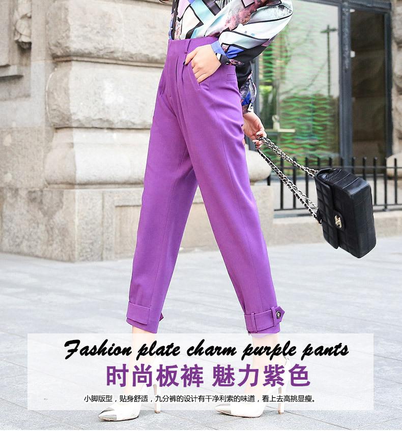 463de025909d Click here to Buy Now!! Женская мода Штаны новинка 2015 Прямо Карандаш  штаны-шаровары летний отдых 9 штанов женские Капри повседневные штаны Тонкий