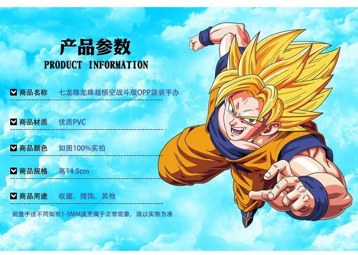 ᓂdragon Ball Z Oro Freezer Freezer Fukkatsuno F Super Saiyan Son