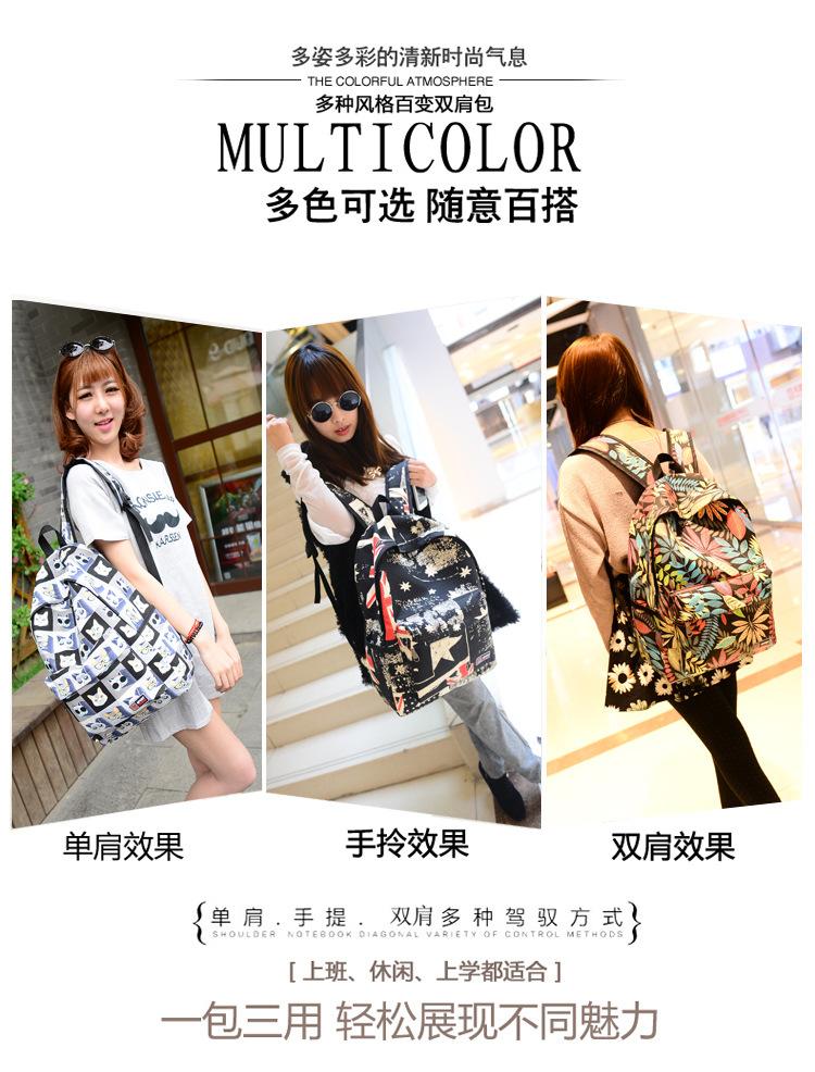 ᗚ2017 vintage moda lienzo mochilas para adolescentes Niñas ...