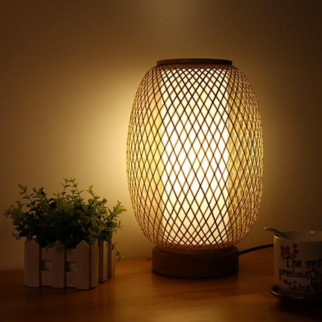 Bambus Lampe Lampe Bambus Einzigartig Hngelampe Mangali