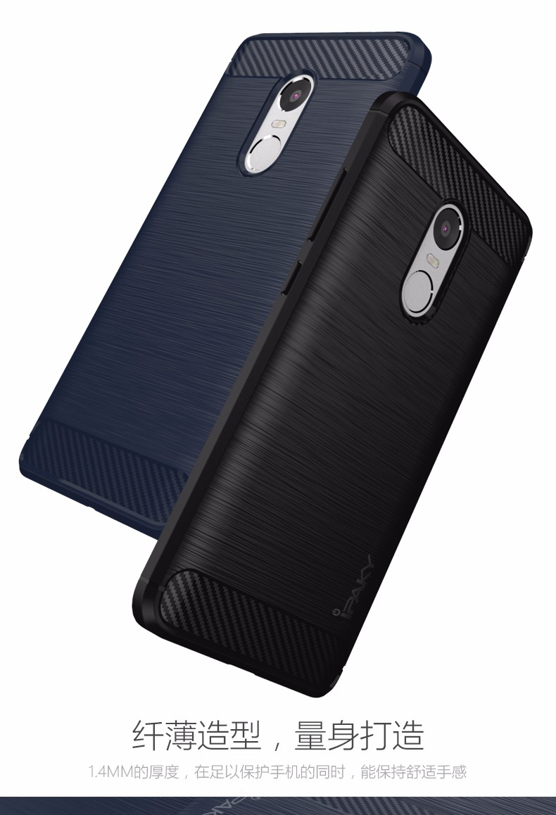 For Xiaomi Redmi Note 4 Case Ipaky Brand Hybrid Brushed Carbon Fiber 5 Pro Matte Slim Silicon Back Cover Phone