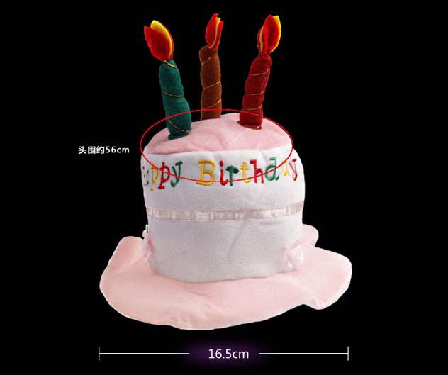 Sombrero de cumpleaños de alta calidad. Artículo incluye  pastel de cumpleaños  sombrero (Hecho de telas duraderas) Peso  alrededor de 50g de07ab54d5b