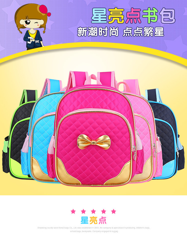 11d97b686e5 RUIPAI 2-7 Years Girls Kindergarten Schoolbag Princess Pink Cartoon Backpack  Baby Girls School bags Kids Satchel Baby Pack Cute