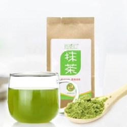 Certified Organic Ultrafine Stone Ground Green Tea Power Matcha