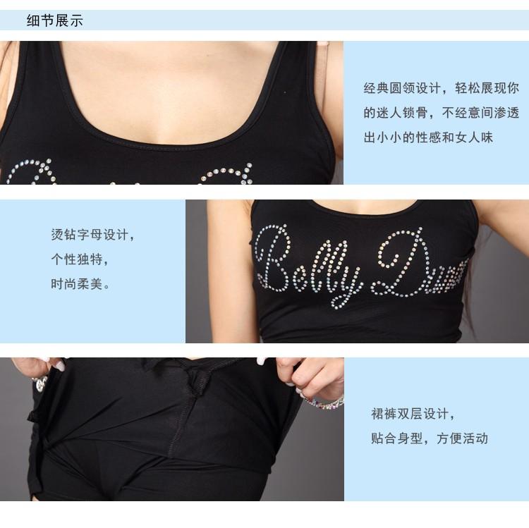 Nuevo! ropa de la danza del vientre del funcionamiento de las mujeres modal  cómodo chaleco sin mangas Top Falda corta 2 unids señora belly dance trajes b5c04e60d8b3d