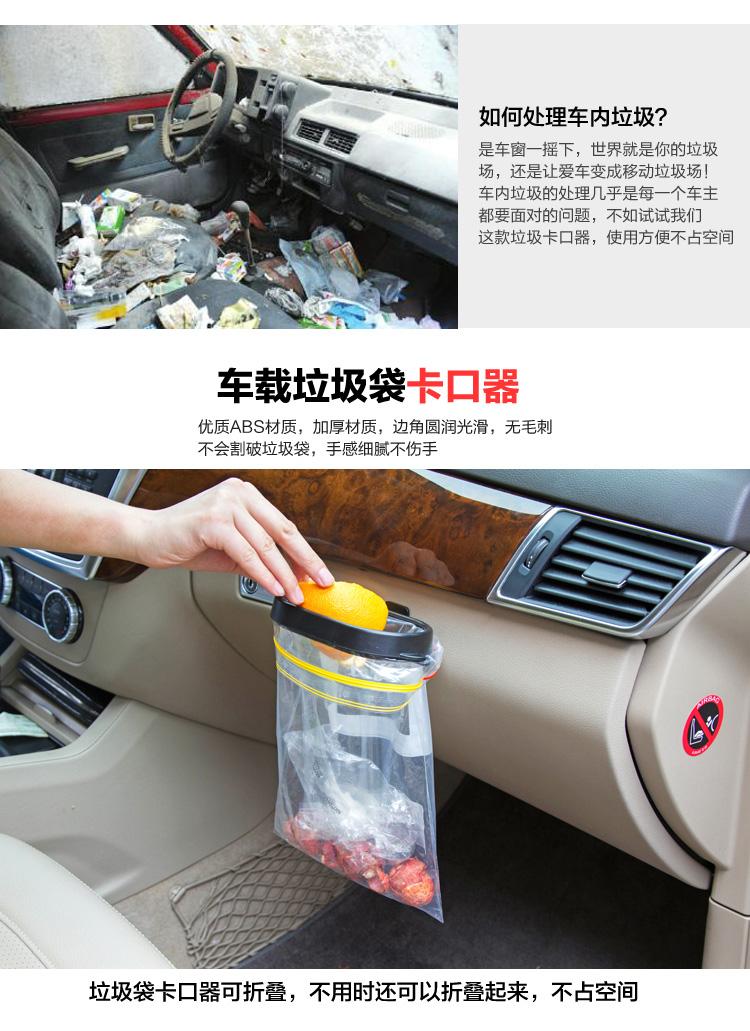 ᗔCoche Accesorios basura organizador de coches basura rack auto ...