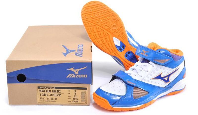 aa8b692a Спортивная Mizuno Кроссовки Мужская обувь волна Настоящее паук 2 AP + DMX  подошвы intercool Обувь для баскетбола 13KL-39022 XYL046USD 44.99/pair ...