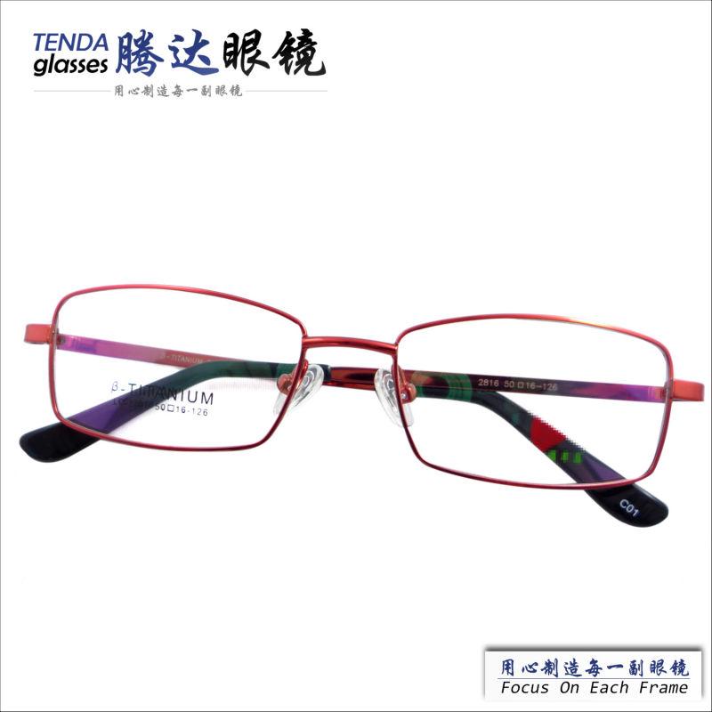 Unico pieno occhiali da vista helico tipo II tdt9sPDd