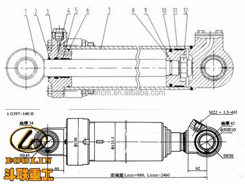 Pc30 Pc40 Pc45 Pc60 Pc75 Hydraulic Cylinder Boom Of