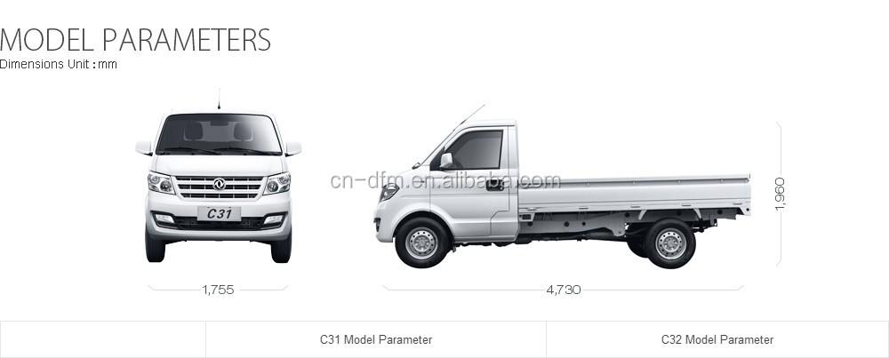 1.5l Gasoline Left Hand Drive Single Cabin Mini Truck For