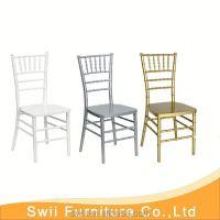 White Padded Resin Folding Chair Wedding Tiffany Stacking ...