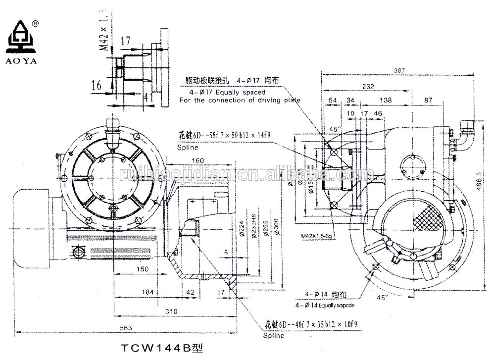 Electric Motor Speed Reducer Mechanical Power Transmission