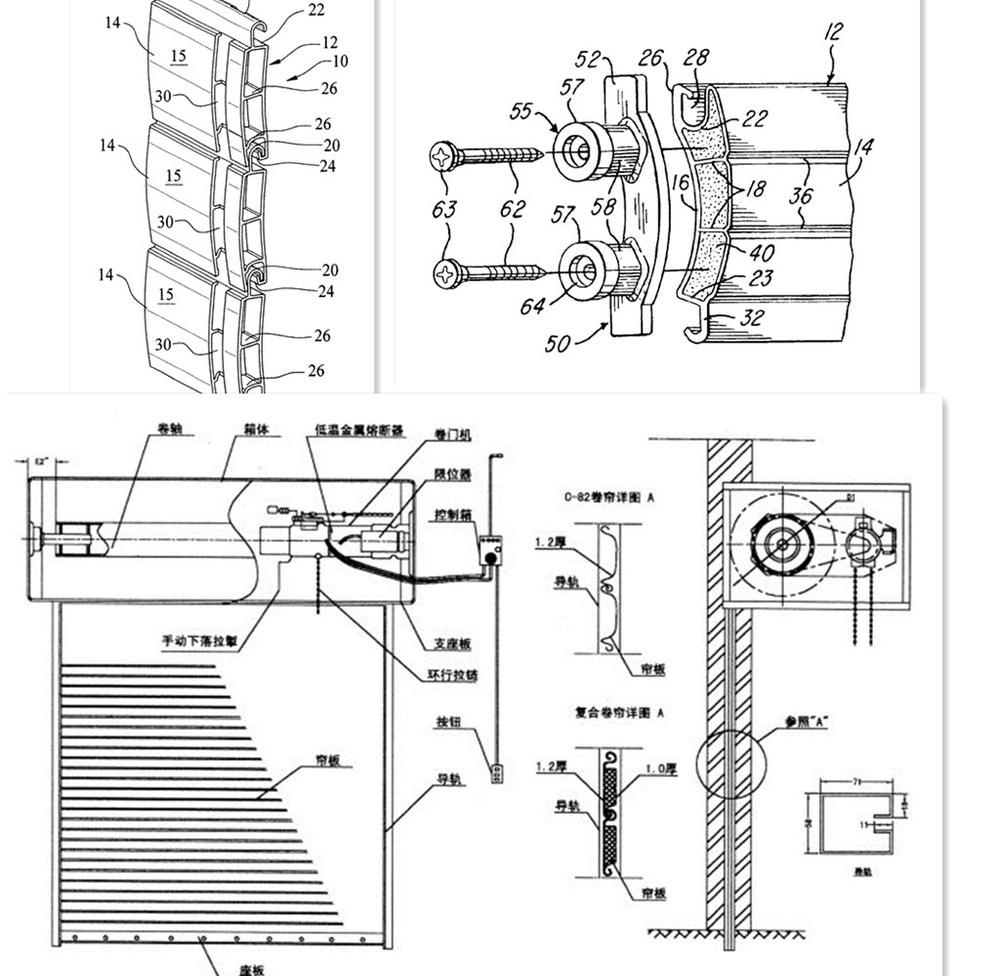 Price Of Kitchen Cabinet Roller Shutter Door And Window
