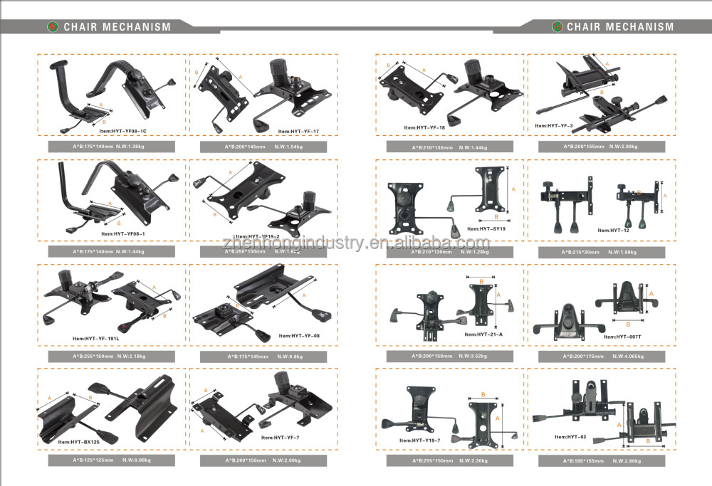 Office Chair Parts Mechanism Install Size 200*155mm Powder