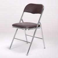 Cheap Folding Metal Chairs For Sale - Buy Cheap Metal ...