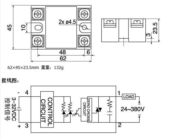 Ssr 50a 220vac 4-20ma High Voltage Single Phase Ac Solid