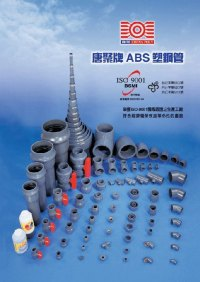 Abs Pipes And Fittings - Buy Abs Pipes Product on Alibaba.com
