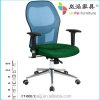 Office Chair Seat Cover Fabric Lp-t06b - Buy Office Chair ...
