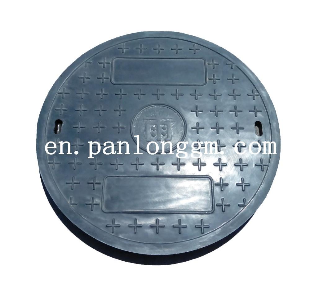 Covers Plastic Meter Water