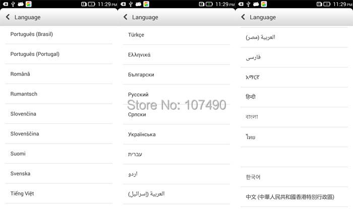 original Lenovo S860 cell phone MTK6582 quad core Android