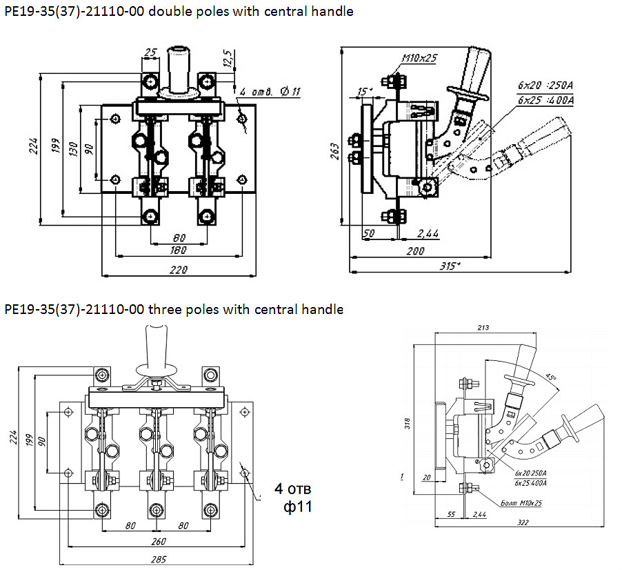 Pe19 And Pe19-35 Russian Type Knife Switch Fuse Disconnect