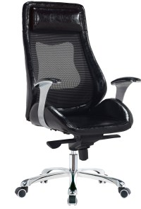 Modern Fancy White Ergonomic Swivel Office Leather Chairs ...