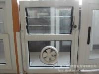 exhaust fan for bathroom window | My Web Value