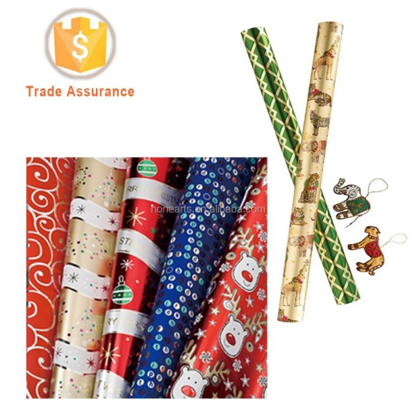 Gift Wrapping Paper Light Metallic Wrapping - Buy Gift ...