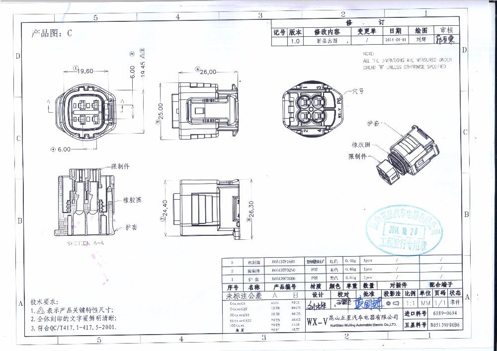 4 Wire Denso Alternator Diagram Our Factory 4 Pin Equiva Denso Alternator Auto Harness
