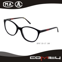 China Custom 2015 Designer Glasses Frames For Men - Buy ...