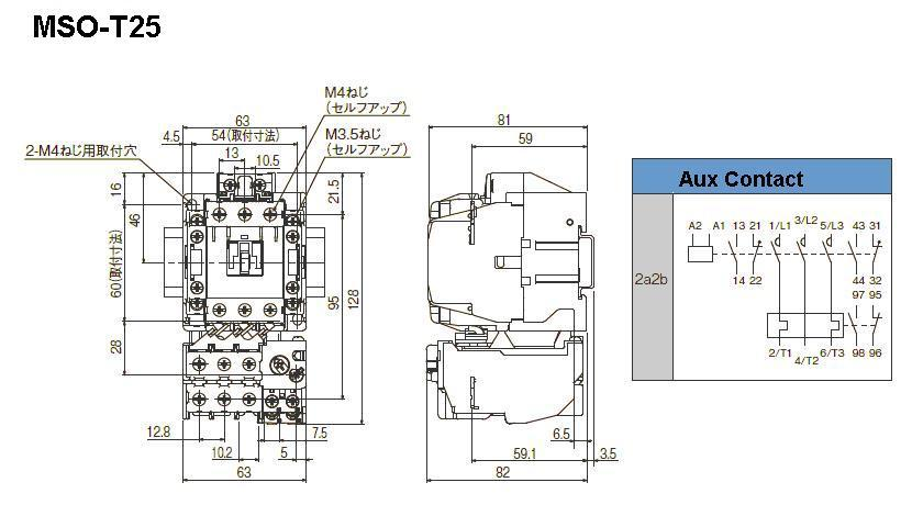 Mitsubishi Mso-t25 7.5kw 220vac 2a2b Magnetic Starter