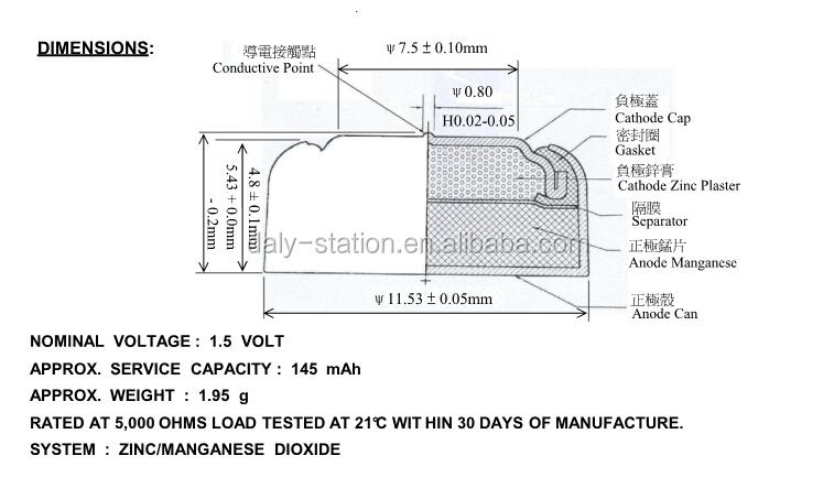 1.5v Batteries Lr41 Alkaline Button Cell Mercury Free