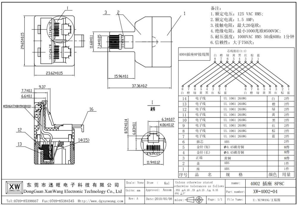 8p8c rj45 modular plug configured with on rj45 modular jack wiring