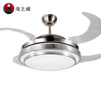 56w Led Light Ceiling Fan With Hidden Acrylic Blades - Buy ...