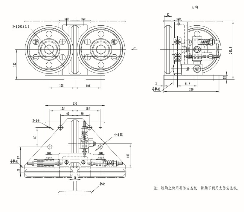 Elevator Rolling Guide Shoe,With 160mm Roller,For 9mm/16mm
