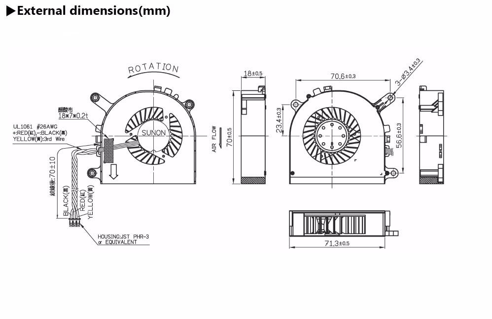 Sunon Small Laptop Dc 12v Blower Fan 70x71.3x18mm