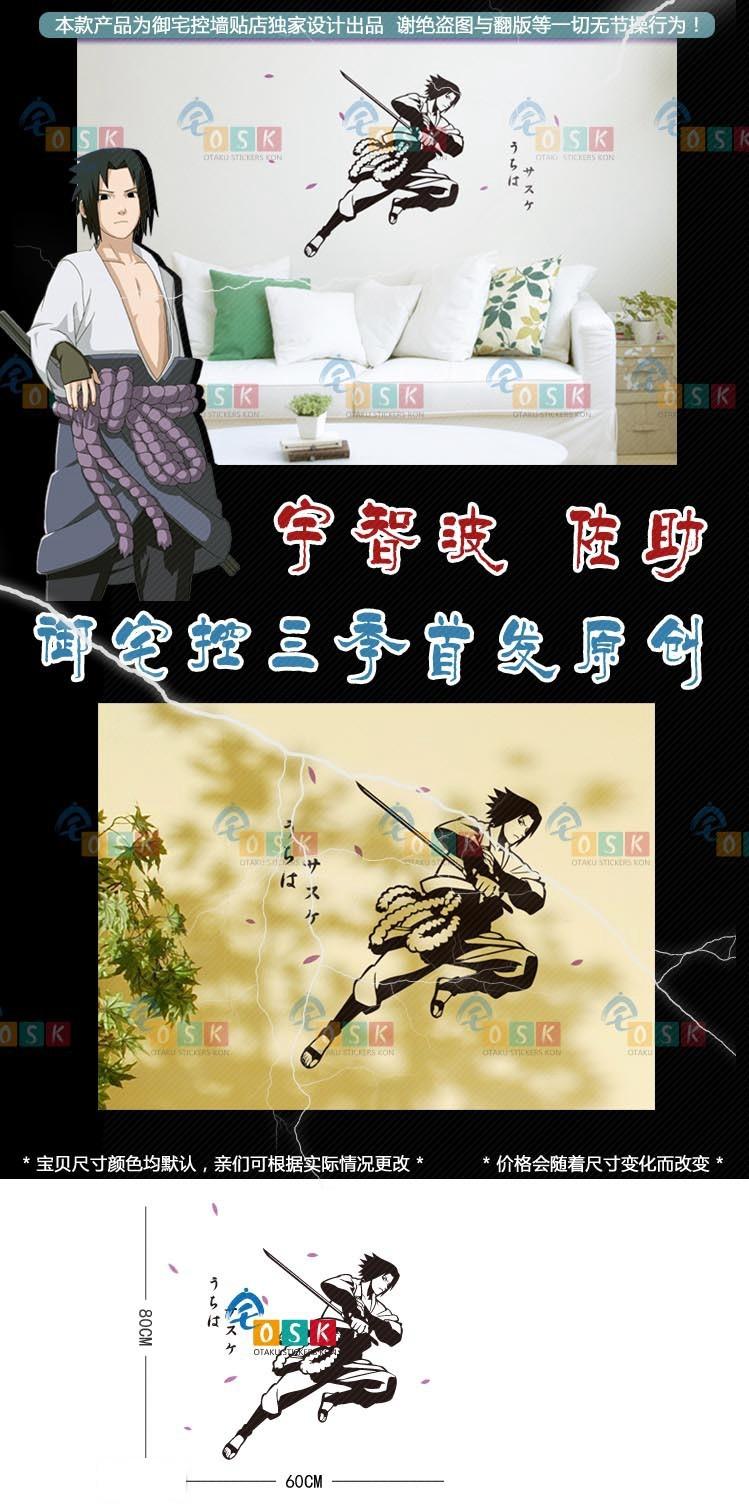 ᗖJapanese Cartoon Fans NARUTO Kishimoto Masashi Shippuuden Uchiha ...