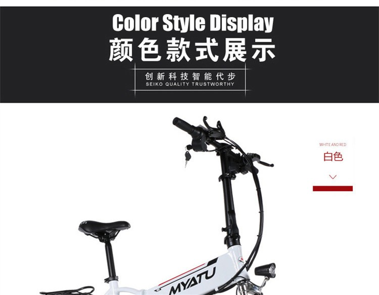 HTB11iERNVXXXXX6aFXXq6xXFXXXK - New X-front model Aluminum body 20 inch electrical bike 6 pace folding mini ebike 250W lithium battery electrical bicycle