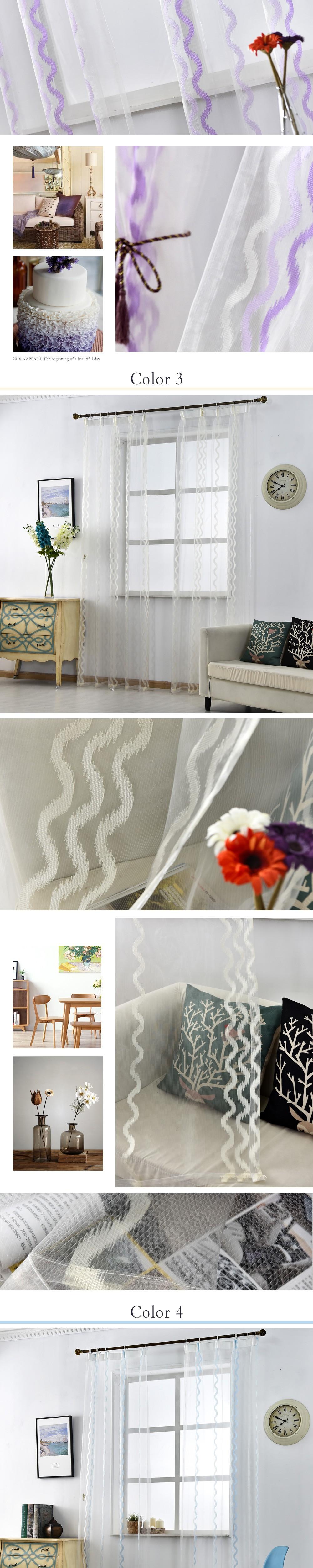 Telas cortinas Sheer corto blanco hecho jacquard tulle stirped ...