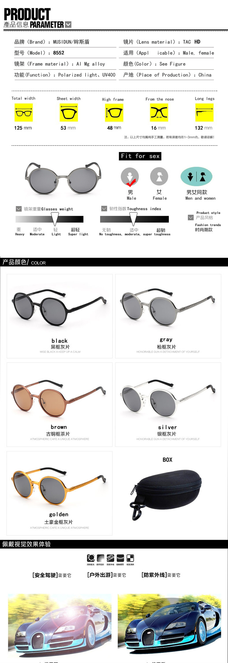 9cfd7bb180 Venta caliente nuevo polarizado conducir gafas de sol hombres marca  diseñador gafas de sol hombre lentes de sol 8552