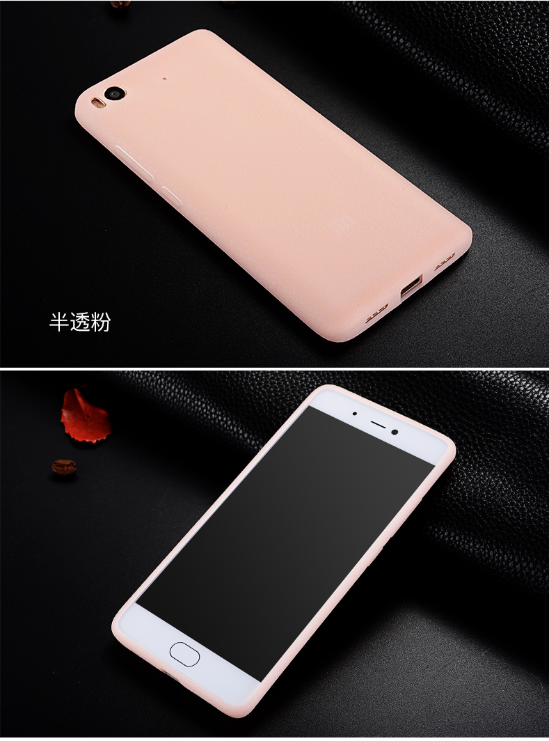 For Xiaomi Mi5s Case Fashion Leather Texture Soft Silicon Back Brushed Carbon Armor Hard Mi 5s Cover Plus