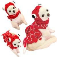 Dog Fish Costume Reviews - Online Shopping Dog Fish ...