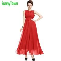 Cheap Casual Plus Size Maxi Dresses - Plus Size Prom Dresses